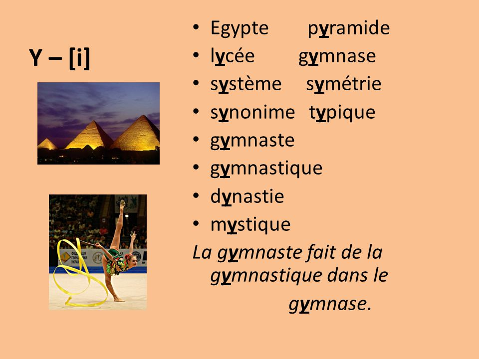 Y – [i] Egypte pyramide lycée gymnase système symétrie